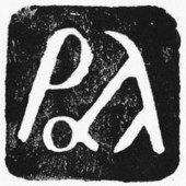 rholala | music | Scoop.it