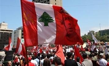 The quest for labor reform in Lebanon   Lebanon   Scoop.it