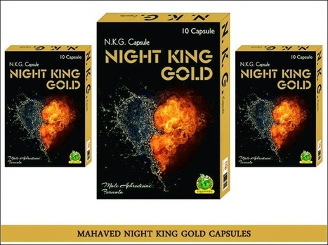 Dietkart Blog: Live your Personal Life with Mahaved Night King Gold Capsules | Fitness | Scoop.it