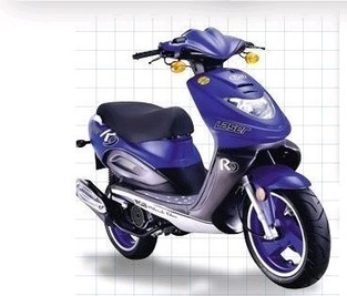 Everything You Should Know About Scooter And Moped Insurance Cover : Blog | Moped Insurance | Moped Insurance UK | Scoop.it