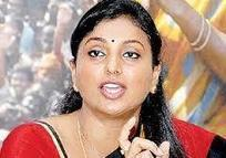 Politician Roja is Not Good Fortune   Niyantha9   Scoop.it