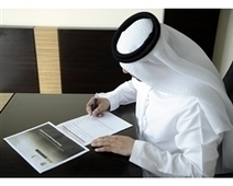 Emirates ID family members sign Code of Ethics and Professional Conduct for Civil Service - News - Emirates Identity Authority | Sports Ethics Harris, L. | Scoop.it