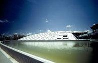 Vue d'Ensemble - A propos de la BA - Bibliotheca Alexandrina   Architecture et bibliothèque   Scoop.it