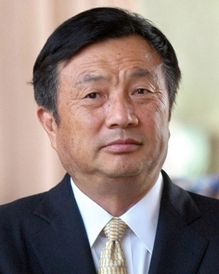 Huawei Founder Ren Zhengfei Comments On Cyber Security - Forbes | Ohio Information Security Issues | Scoop.it