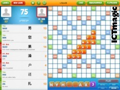 Pinyin Pal | teaching Chinese as a second language | Scoop.it