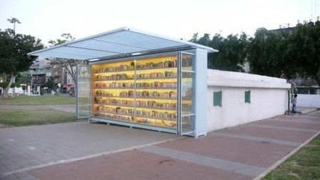 The Garden Library for Refugees and Migrant Workers / Yoav Meiri Architects | Bibliothèques et social | Scoop.it