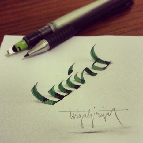 New Beautifully Scripted 3D Calligraphy Illusions by Tolga Girgin | Optical Illusions | Scoop.it