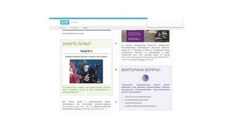 Использование интерактивной ленты Hstry в обучении | Data Visualization | Scoop.it