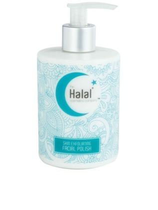 Skin Exfoliating Facial Polish | Halal Beauty Product | Scoop.it
