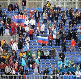 Empty Seats Frustrate Crowds at Early Sochi Events - NBC News | It's Show Prep for Radio | Scoop.it