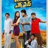 Venkatadri Express Telugu Movie Review