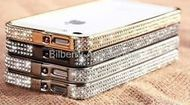 Diamond Crystal Bling Aluminum Metal Bumper Silvery Case Cover For iPhone 5/5S | Smart Phones | Scoop.it