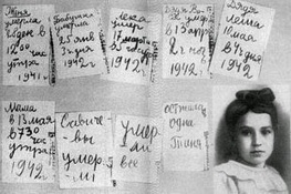 Fort Russ: Samantha Power citing the diary of Tanya Savicheva from the siege of Leningrad - a height of American hypocricy | Global politics | Scoop.it