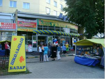 В Нижнем Новгороде начали работать школьные базары - Нижегородские Новости | Сормово знакомое и незнакомое | Scoop.it