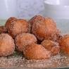 Panadería - Pastelería - Cocina