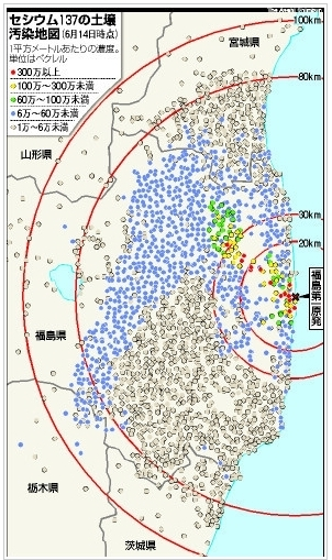 [JPN] Nouvelle carte de mesures de radioactivité officielle | asahi.com | Japon : séisme, tsunami & conséquences | Scoop.it