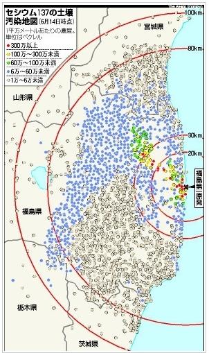 [JPN] Nouvelle carte de mesures de radioactivité officielle | asahi.com | Japon : séisme, tsunami & conséquences | Scoop.it