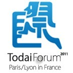 Le Todai Forum 2011 à Lyon - Universite de Lyon   Art contemporain et culture   Scoop.it