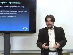Анна Сакоян: Школа открытых данных: образовательный эксперимент - ПОЛИТ.РУ | Bitcoin | Scoop.it