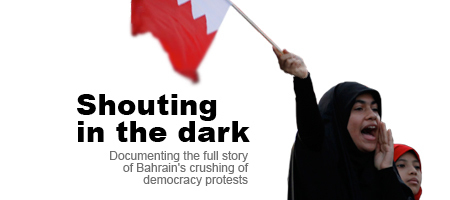 Shouting in the dark - Bahrain - Al Jazeera English | Human Rights and the Will to be free | Scoop.it