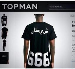 Topman Release Shaytan Top | urban clothing | Scoop.it