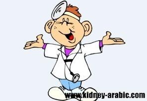 علاج الأمراض الكلية - ارتفاع نسبة الكرياتينين إلي 10   أمراض الكلية في السعودية   Scoop.it