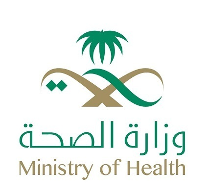 Responsibilities of Ministry of Health | Travel Vacations | Scoop.it