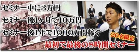 沖哲光8時間セミナー   Facebook   Tokyo City 2020   Scoop.it