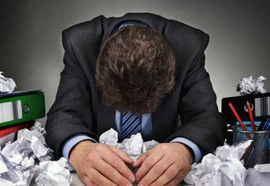 7 conseils pour éviter l'épuisement et être plus efficace | Espace Wilson I Alençon Coworking | Scoop.it
