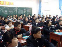 La Educación en Shanghái. vía @cooperacionib El valor más alto en PISA 2012 | Educación a Distancia y TIC | Scoop.it