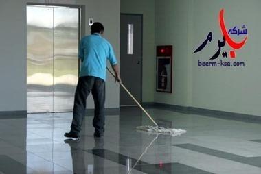 شركة تنظيف شقق بجده   شركة بيرم 0549800078   beerm-ksa   Scoop.it