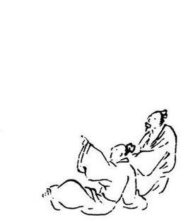 Les livres gratuits à télécharger - Bibliothèque Chine ancienne | Philosopher aujourd'hui | Scoop.it
