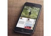 Paper, l'appli de Facebook qui avale et digère l'actu | DocPresseESJ | Scoop.it