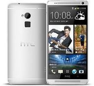 IMPORTED HTC ONE MAX 809D(CDMA + GSM) DELUXE EDITION + HTC MINI + WITH FLIP CASE | Smart Phones | Scoop.it