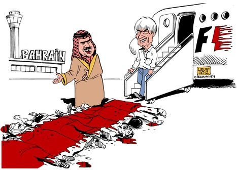 Hammy rolls out the red carpet for Bahrain F1 ! | Human Rights and the Will to be free | Scoop.it