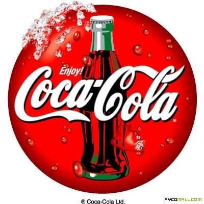 125 jaar Coca-Cola: Het geheime recept en de concurrentie | Bespreking Stakeholders | Scoop.it
