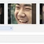 Reconocimiento facial y de otras imágenes: 10 ingeniosas aplicaciones | aTICser | Scoop.it