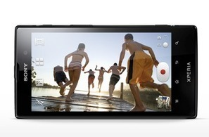 Sony estrena red LTE en México con Xperia ion | Netmedia.info › El portal de la comunidad IT | Productos de consumo | Scoop.it
