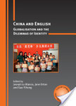 China and English | asia literacy | Scoop.it