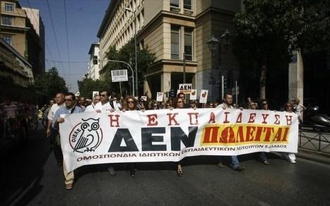 Το μήνυμα του αγώνα των ιδιωτικών εκπαιδευτικών | tsoulias | Scoop.it