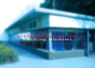 kalle laar soundart - Architecture parlante:  Talking windows | DESARTSONNANTS - CRÉATION SONORE ET ENVIRONNEMENT - ENVIRONMENTAL SOUND ART - PAYSAGES ET ECOLOGIE SONORE | Scoop.it