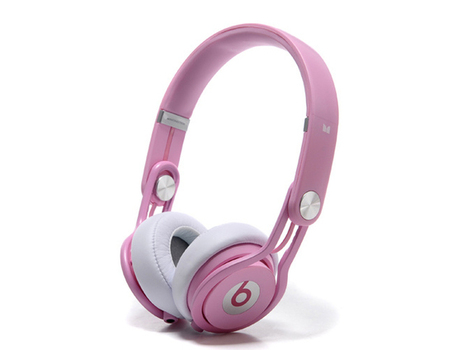 Eye-catching Monster Beats by Dr. Dre Mixr High Performance Professional On Ear DJ Headphones Pink_hellobeatsdreseller.com | Beats By Dre Mixr | Scoop.it