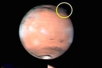 Scientists fail to explain strange plumes spotted on Martian surface | AboutBC - Cultura y Ciencia | Scoop.it