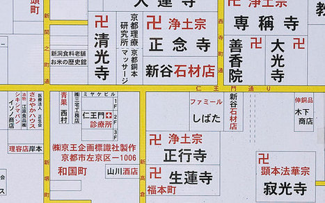 Japan to remove swastikas from maps as tourists 'think they are Nazi symbols'   Travel&Tourism   Scoop.it