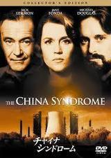 The China Syndrome | Economics: Its History and Politics | Scoop.it