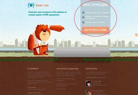 12 примеров великолепных лендингов: черпаем вдохновение у профессионалов | Content Marketing | Scoop.it