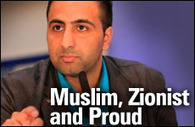 Muslim, Zionist and Proud | Cultural Geography | Scoop.it
