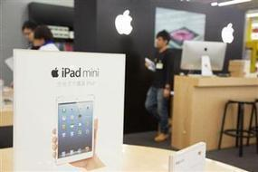iPad mini shipments expected to drop as high as 30% in 2Q13 | Global Logistics Trends and News | Scoop.it