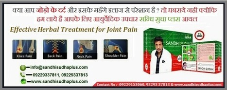 Sandhi Sudha Plus - One Common Solution to all Kinds of Joint Pains | sandhisudhaplus.com | Sandhi Sudha Plus - Joint Pain Relief Oil | Scoop.it