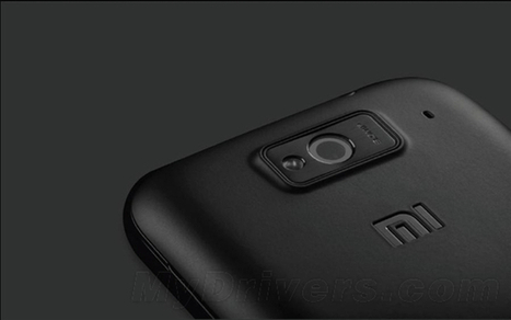 This might be the rear cover of Xiaomi's upcoming Redmi Note 2 | CLOVER ENTERPRISES ''THE ENTERTAINMENT OF CHOICE'' | Scoop.it